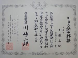 DSC01524